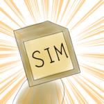 楽天モバイル SIM返却